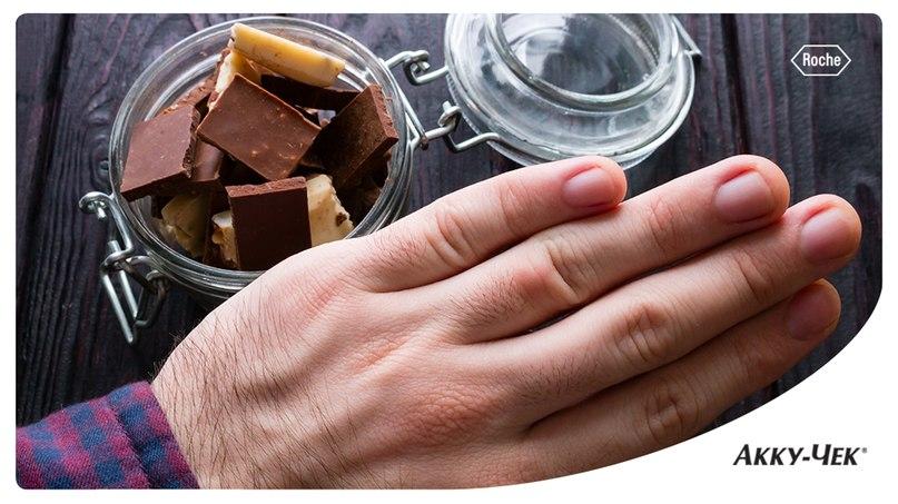 сахарный диабет от сладкого