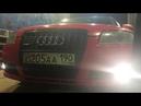 Автозвук в Audi A6.Громкая Ауди на компонентах PRIDE SWAT Ural sound. Студия автозвука PERSONA.