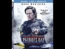 Patriots Day (многоголосый закадровый) ненормативная лексика