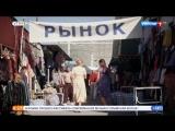 «Утро России». Новый сезон сериала «Челночницы»