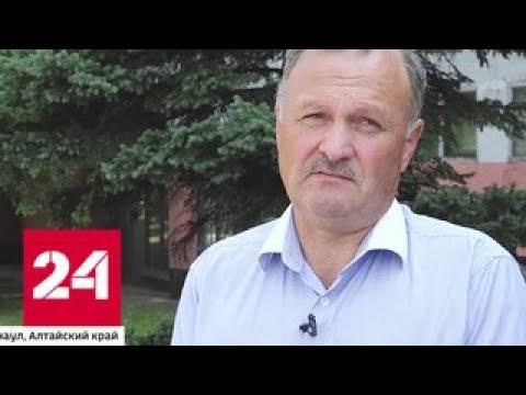 Отец Марии Бутиной рассказал Вестям чем на самом деле занималась его дочь Россия 24