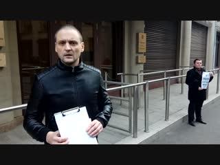 Сергей Удальцов у АП в поддержку Ищенко