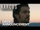 Нарко Narcos Тизер 4-го сезона