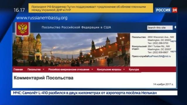 Новости на Россия 24 • Захарова о денежных переводах МИД на выборы: это уже не фейк, это крупная деза