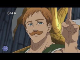 Lion Pride Escanor「AMV」- Lion [hollywood undead] _ Nanatsu no Taizai_ Imashime no Fukkatsu