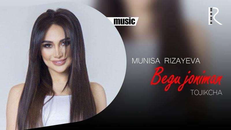Munisa Rizayeva Begu joniman Муниса Ризаева Бегу жониман music version