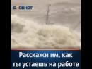 Рыболовецкое судно попало в шторм
