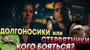 Бойтесь Ходячих мертвецов 4 сезон 2 серия Стоит ли бояться Стервятников Обзор