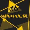 Фэтбайк  | Fatbike | ЭлектроВелосипед  | MixMax