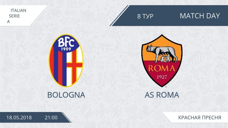 AFL18. Italy. Serie A. Day 8. Bolonga - AS Roma