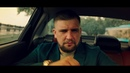 Крёстная Семья feat MEDUZA Yanina Darya Коплю на Феррари Официальное видео 2018
