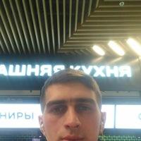 Анкета Максим хромов