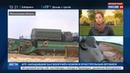 Новости на Россия 24 • Шойгу продегустировал блюда полевой кухни на Армейских играх