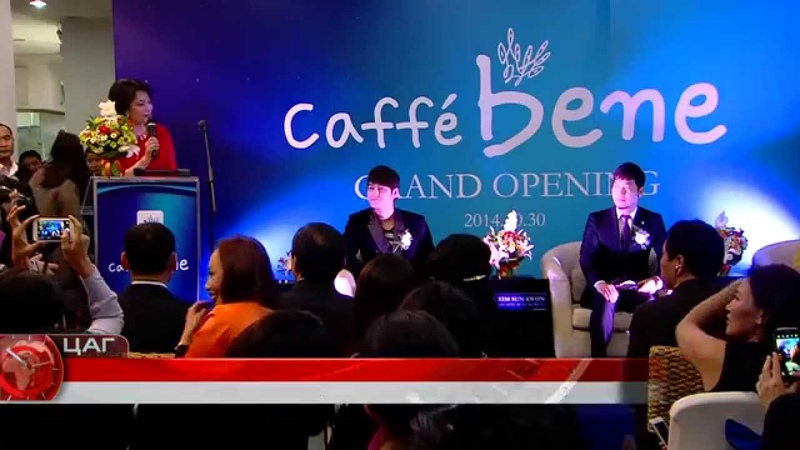 TV5 News 20141030 Caffe Bene Mongolia Grand Opening