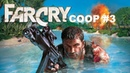 Let's play Far Cry 1 Coop. Level 3