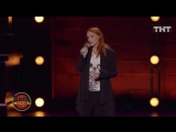 Stand Up: Елена Новикова - Ссоры в браке