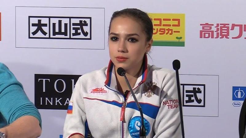 [18-19] Alina Zagitova Free Press Conference GP Helsinki 2018 11 3