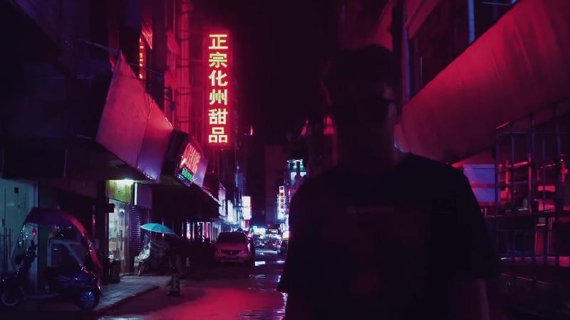 Vion Konger, China Tour