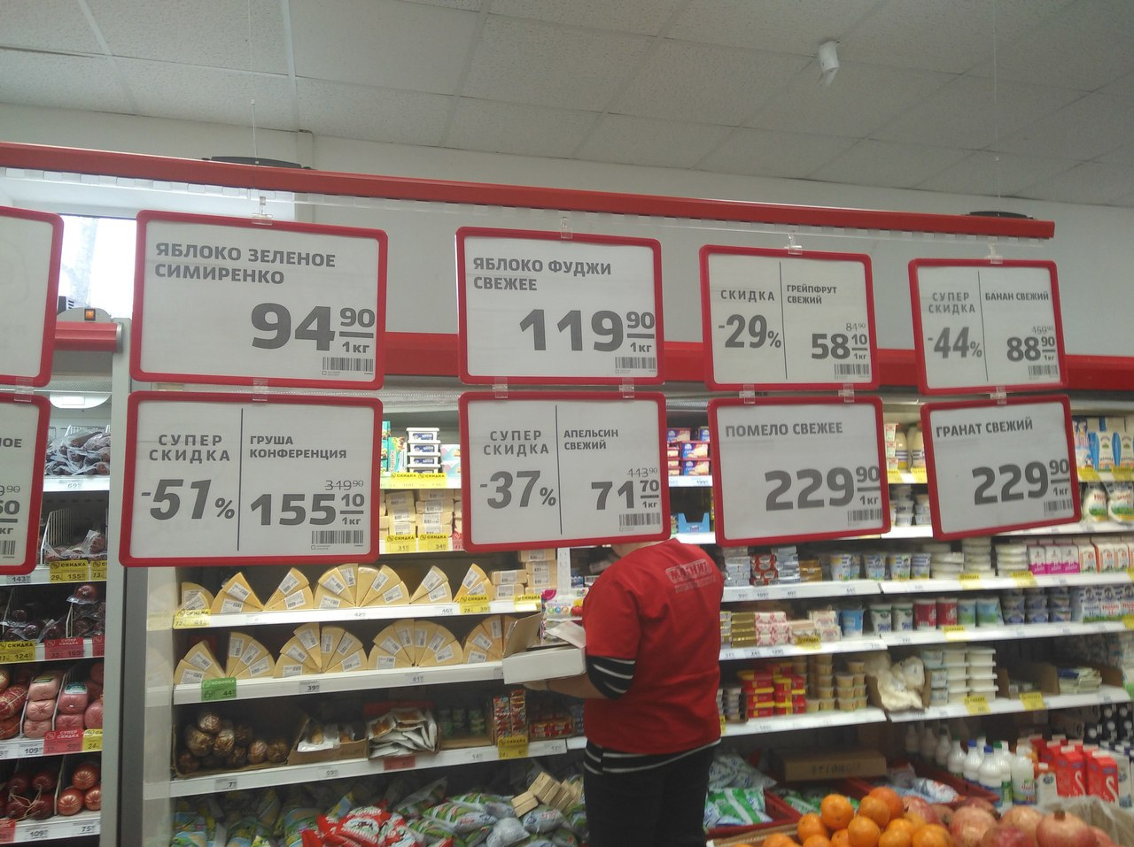 Что с ценами стало?