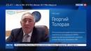 Новости на Россия 24 Северная Корея глазами британца Коула сюр идиллия или правда