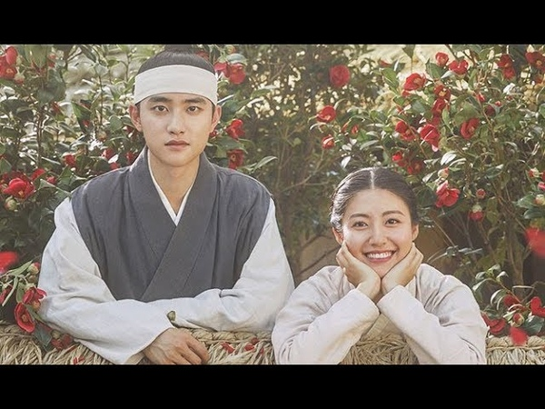 Муж на сто дней | Муж на 100 дней | 100 Days My Prince | До Кён Су | D.O. / Do Kyung Soo EXO