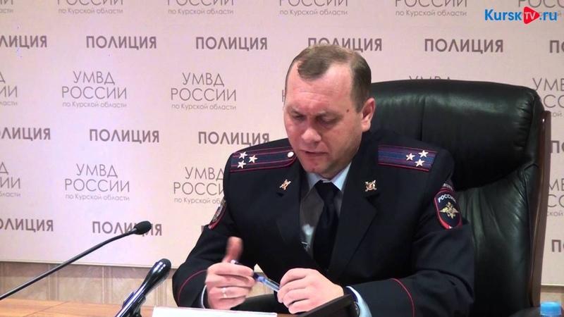 В Курске переименовывают и ликвидируют отделы полиции