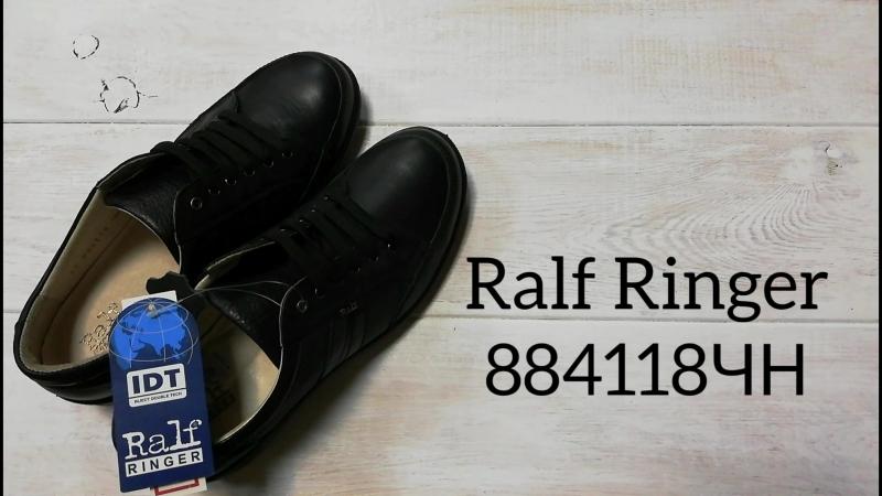 Жен. демисезонные полуботинки Ralf Ringer 884118ЧН