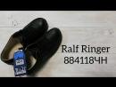 Жен демисезонные полуботинки Ralf Ringer 884118ЧН