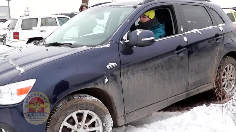 Полицейские Красноярска отыскали угнанный в Санкт-Петербурге автомобиль