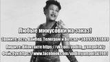 Ella Fitzgerald - A Night in Tunisia Минусовка