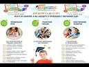 О детской развивающей методике Буквограмма