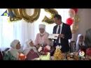 Жительница Альметьевского района отмечает 105-летний юбилей