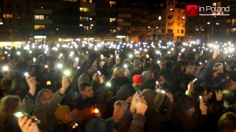 Światełko do nieba dla Pawla Adamowicza we Wrocławiu