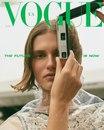 Vogue Ukraine May 2018 Cover