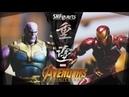 Avenger Infinity War SHF Thanos Ironman Repaint