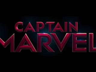 Капитан Марвел (дебютный трейлер)