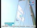 ВЕСТИ-Иркутск Репортаж о второй межрегиональной парусной регате на Байкале