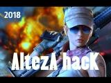 Alteza Hack-AIM 2018