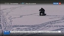 Новости на Россия 24 Самый холодный ноябрь века Урал и Сибирь замерзли раньше времени