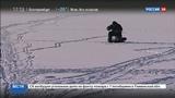 Новости на Россия 24  •  Самый холодный ноябрь века: Урал и Сибирь замерзли раньше времени