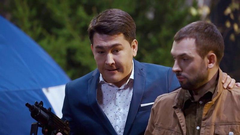 Однажды в России: Программа по защите свидетелей в лесу