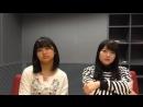 Tokai Radio 1 1 wa 2 Janaiyo Kitano Ruka vs Kimoto Kanon 26 04 2017