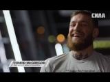 The Exchange Conor McGregor – UFC 229
