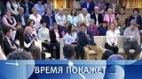 Что нельзя России, позволено США? Время покажет. Выпуск от 10.09.2018