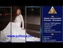Юлия Якимова-Солис - live