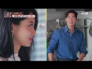 "181005 tvN ""In-Laws in Practice"" Nine Muses Кёнри 사랑해♥ 사랑 고백을 부르는 오스틴 요리 (심쿵)"