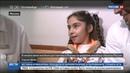 Новости на Россия 24 • Девочка, лишившаяся ног в Алеппо, снова сможет ходить после лечения в Москве