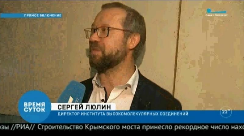 Ночь музеев в ИВС РАН (первые подробности)
