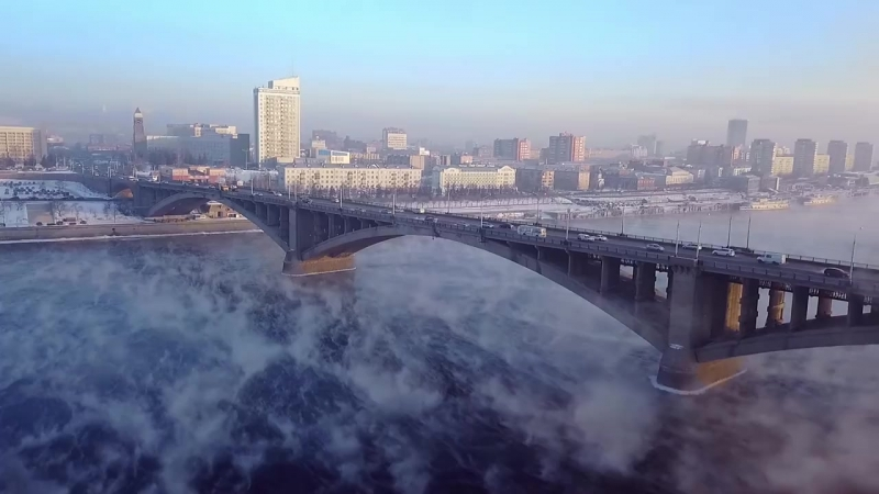 Туманный Красноярск с высоты птичьего полета