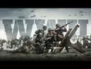 Покой нам только снится Call of Duty WWII on PS4